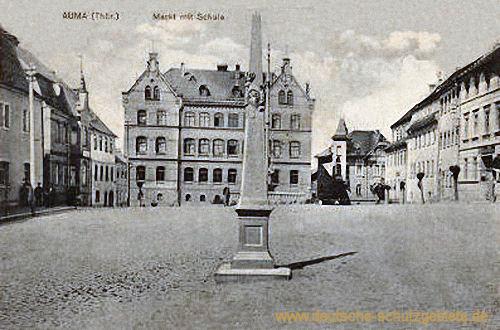 Auma, Markt und Schule
