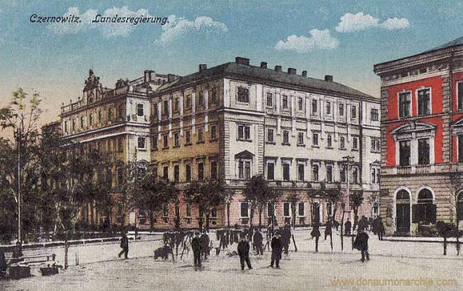Czernowitz, Landesregierung