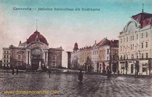 Czernowitz, jüdisches Nationalhaus mit Stadttheater