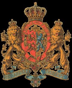 Herzogtum Braunschweig, Kleines Wappen