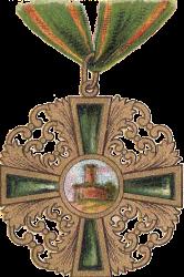Orden vom Zähringer Löwen