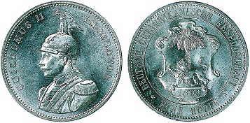 1 Rupie (1890)