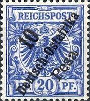 Deutsch-Ostafrika 10 Pesa, 1896