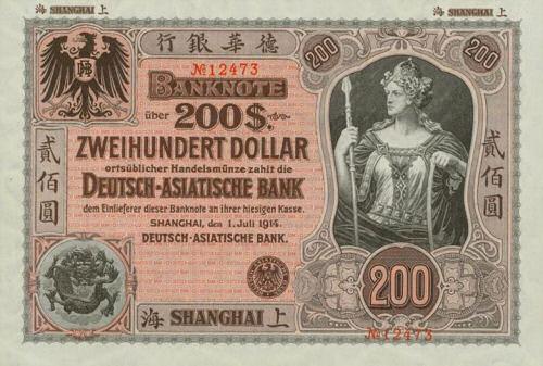 200 Dollar Deutsch-Asiatische Bank 1914