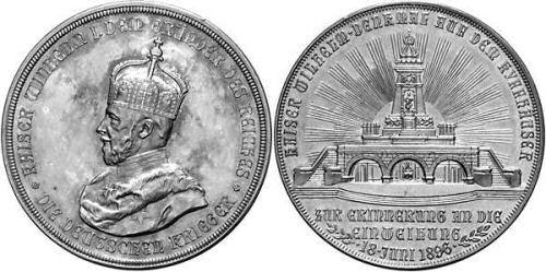Kaiser Wilhelm-Denkmal auf dem Kyffhäuser, Zur Erinnerung an die Einweihung 18. Juni 1896