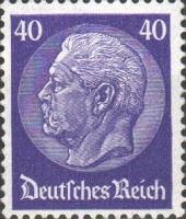Hindenburg, 1932, 40 Pfennig