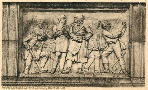 Düppeldenkmal, Relief 3