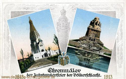 Ehrenmäler der Jahrhundertfeier der Völkerschlacht 1913