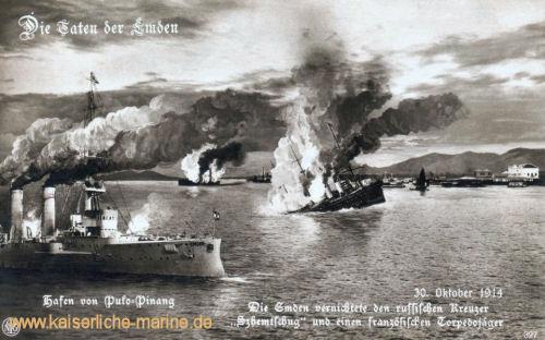 S.M.S. Emden, Hafen von Pulo-Pinang, 30 Oktober 1914. Die Emden vernichtet den russischen Kreuzer Schemtschug und einen französischen Torpedojäger