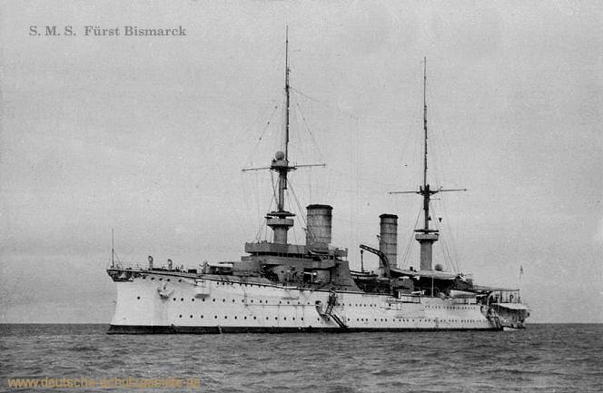S.M.S. Fürst Bismarck