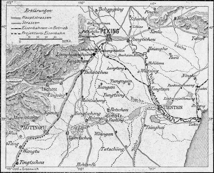 Karte vom KriegsschKarte vom Kriegsschauplatz bei Paotingfuauplatz bei Paotingfu