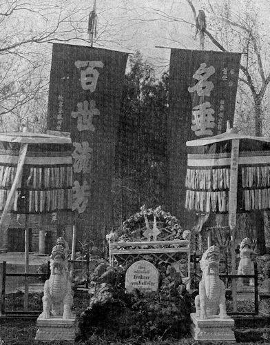 Das mit chinesischen Fahnen geschmückte Grab des Freiherrn von Ketteler in Peking. Das Grabmal befindet sich im Garten der deutschen Botschaft und wurde am Tage der Hinrichtung En-Hais von den chinesischen Behörden mit Fahnen und Traueremblemen versehen.