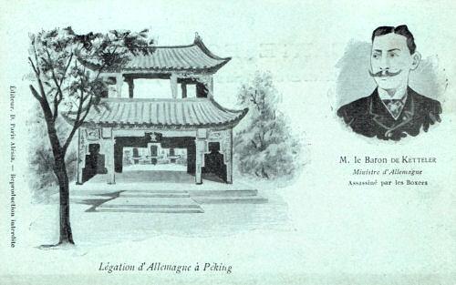 Klemens von Ketteler, deutscher Diplomat in Peking 1900