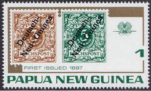 Reichspostmarken aus 1897 zu 3 und zu 5 Pfennig