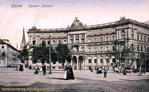 Kassel, Kaiserliches Postamt