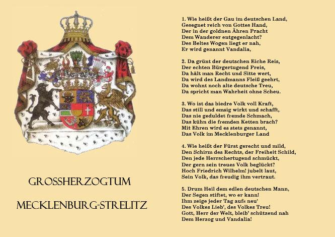 Großherzogtum Mecklenburg-Strelitz, Hymne