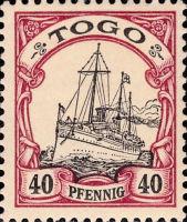 Togo Nr. 13, 40 Pfennig