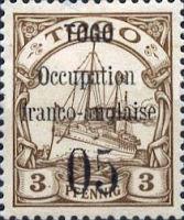 TOGO Occupation franco-anglaise 05, 3 Pfennig