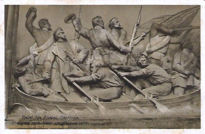 Relief des Arnkiel-Denkmals: Übergang nach Alsen am 29. Juni 1864